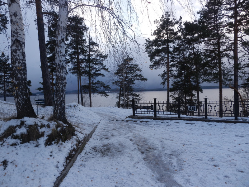 On the shore of Iset lake
