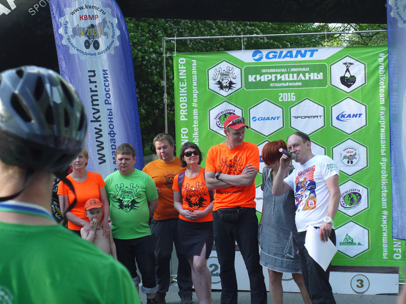 ProBike Team, bicycles cross-country marathon competitions Kirgishany 2016