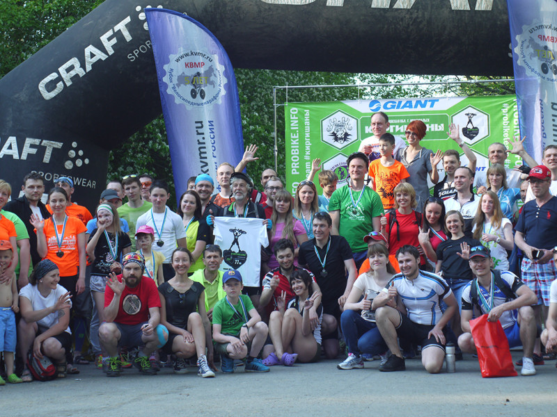 Group photo, bicycles cross-country marathon competitions Kirgishany 2016