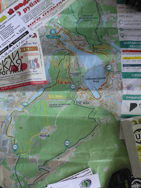 Map, booklets and discounts coupons in sportive shops from May Velo Trip 2016, Yekaterinburg